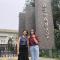 #2019高校招生服务光明大直播#北京外国语大学