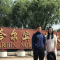#2019高校招生服务光明大直播#哈尔滨师范大学