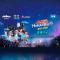 【直播:#武汉欢乐谷HOHA电音节#开幕】来@武汉欢乐谷 过山车上嗨电音,简直不要太炸,速来围观!