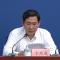 《北京市生产经营单位安全生产主体责任规定》新闻发布会