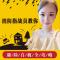 北京市东城区消防支队地坛中队政治指导员李浩然,教你识别身边安全隐患,学习遇险自救全攻略。