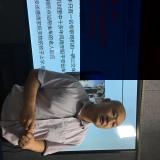 王维刚申论面试的头像