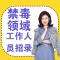 2019年沈阳市禁毒领域工作人员招录公告解读及备考指导