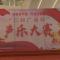"""讴歌新中国,传递正能量。""""仁和广场杯""""声乐大赛"""