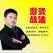 #股票#布魯金融占星
