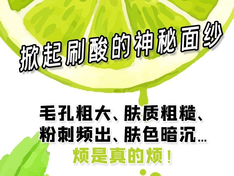 李遠宏教授正在直播