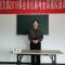 高中日语说课