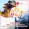 你赏美景,我护安宁。安哥带您逛北京世园会,为您揭秘世园会平安守护者!