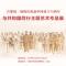 """首都统一战线庆祝新中国成立70周年""""与共和国同行""""主题艺术作品展"""