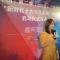 歌游中国第二季发布会