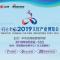 直播|创意云南2019文化产业博览会#2019云南文博会#