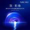 努比亚Z20年度旗舰新品发布会