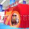 第十四届黑龙江国际文化产业博览会