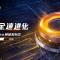 iQOO Pro新品发布会直播