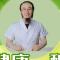 #健康一秋# 辦公室白領如何預防頸椎病?——...
