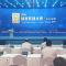 """【正在直播】2019""""讲好中国故事""""创意传播大赛北京分站赛"""