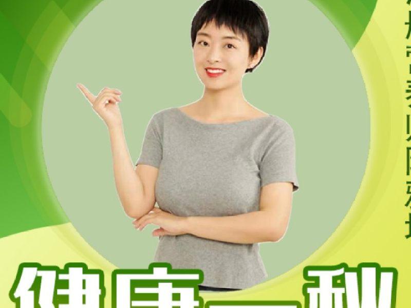 注册营养师陆雅坤正在直播