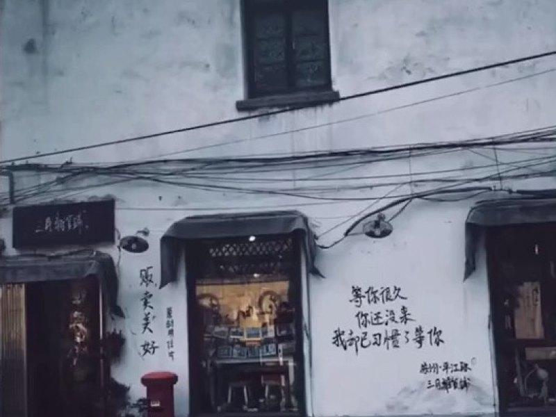 王梓铭·正在直播