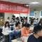 2019年贵阳教招教育综合知识冲刺点题班授课进行中