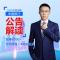 8200+人,专科往届可报,2020中国银行公告解读