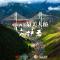 """【美冠全球的s弯型网红大桥 你去过么?安哥带你巡护中国西部最美大桥】今天,#中国政法70年#系列直播来到了被称为世界上最惊险的大桥之一的新疆伊犁果子沟大桥。雪山、草原、漫山的果树、牛羊...安哥和大桥守护者们带你探寻""""塞外江南""""伊犁之美。"""