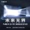 NEX3 5G旗舰新品发布会