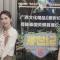 广西原创动画连续剧《那世纪》要登陆泰国中央电视台啦!