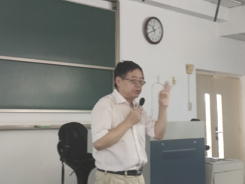 浙江大學數學科學學院蘇德礦正在直播