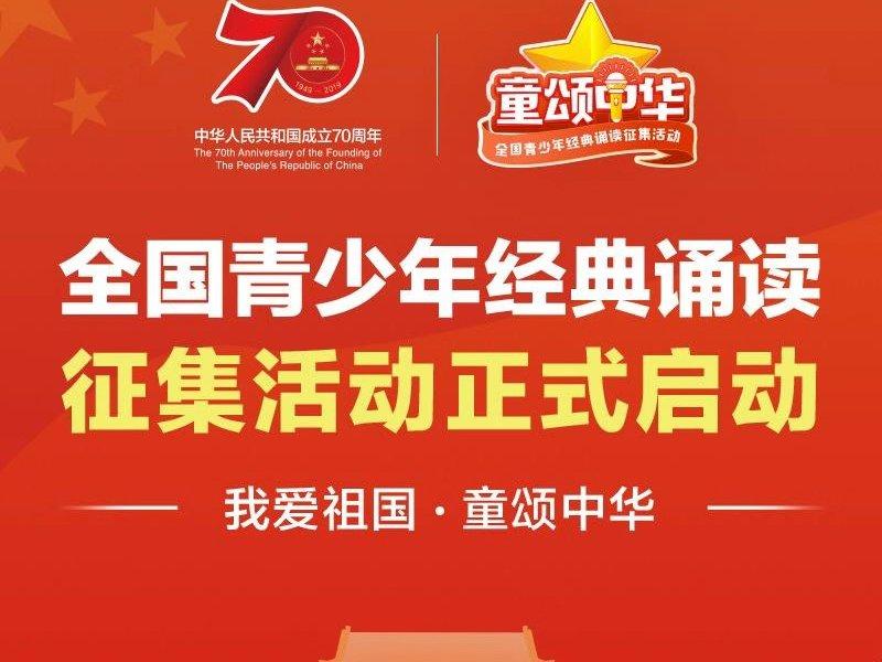 中青视讯手机台正在直播