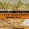 绘本#一条大河#用绚丽多彩的图片为孩子们讲述广博的黄河文化