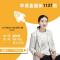 #快申论早课第1137期#2018年黑龙江公检法3、4题