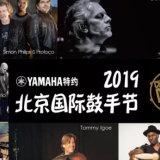 北京现代音乐学院的头像