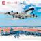 聚焦大兴国际机场通航!