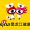 黑龙江省医院举办我和我的祖国快闪活动