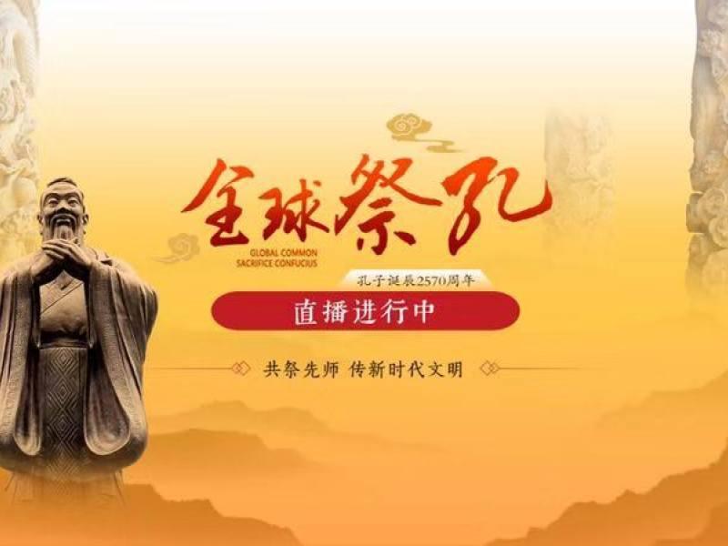 中國青年網正在直播