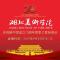 """隆重庆祝新中国成立70周年,湖北美术学院特举办""""歌唱祖国""""演唱比赛"""