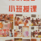 直播预告:2019贵阳教师招考进面分数预估