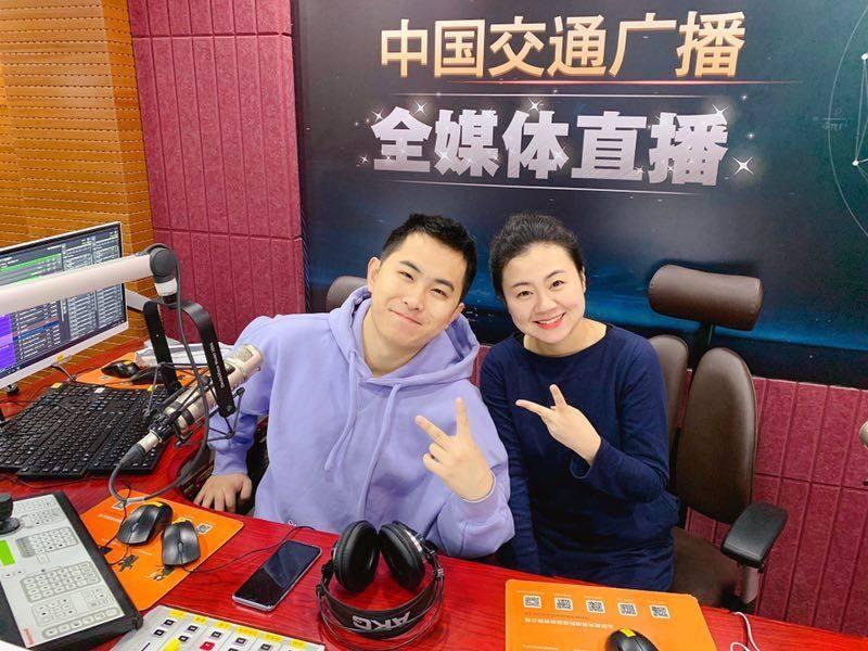中國交通廣播正在直播