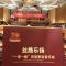 """12国音乐家齐聚沈阳 今晚""""大钻石""""丝路乐扬"""