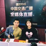 中國交通廣播的頭像