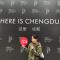 """#实验室TV#带大家逛成都远洋太古里 x 陈漫""""HERE IS CHENGDU 这里·成都""""摄影作品展"""