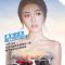 Zoe带你探秘新宝骏昆明国际车展!RM-5五座版来啦!