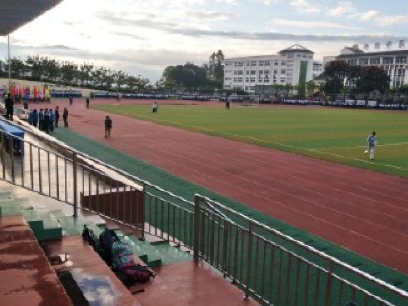 四川省西昌市第二中學新媒體協會正在直播