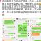 2019贵阳教师招考考情及备考指南2
