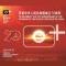 2019北京国际摄影周直播