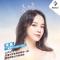 新宝骏RM-5重庆彩色森林 自驾游来啦!