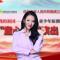 """北京市儿童少年原创故事征集活动—""""我和我的祖国"""""""