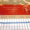 2019资生堂中国杯世界花样滑冰大奖赛冰上路...