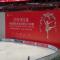 资生堂中国杯女单训练
