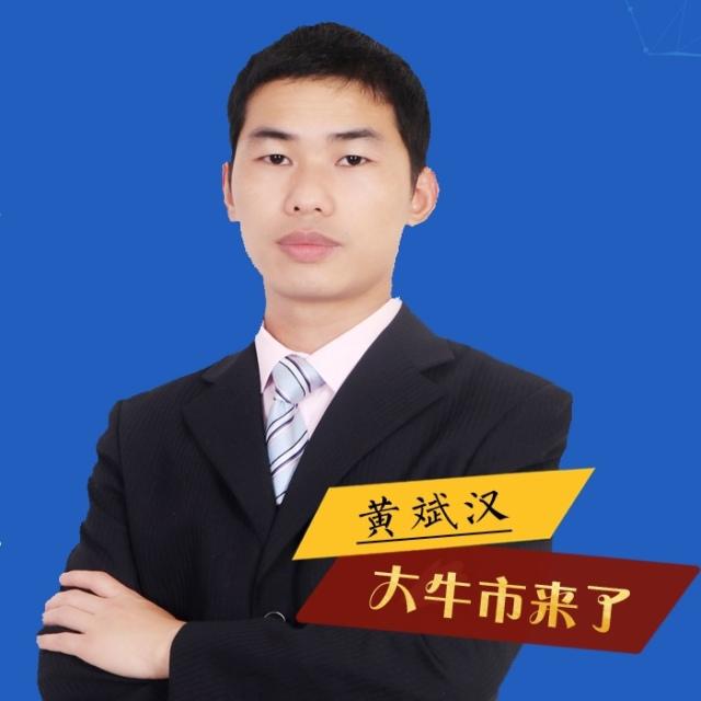 今日9连阳!仅一利好但很大(早评)http://t.cn/AiDzuBSV(下载App->http://t.cn/EhGWXEC) 